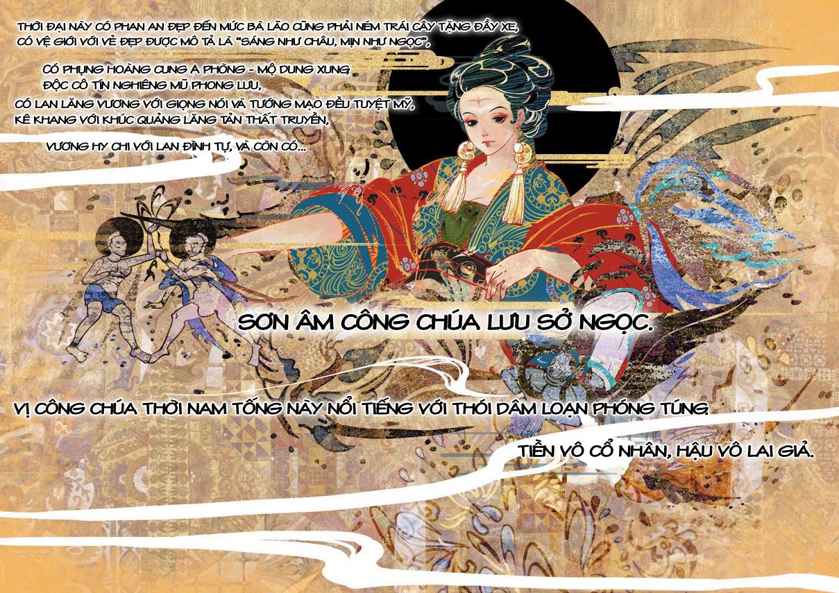 Phượng Tù Hoàng Chapter 1 - Trang 22