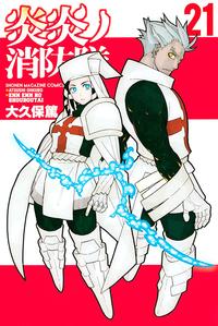 Ver Descargar Enen no Shouboutai Manga Tomo 21