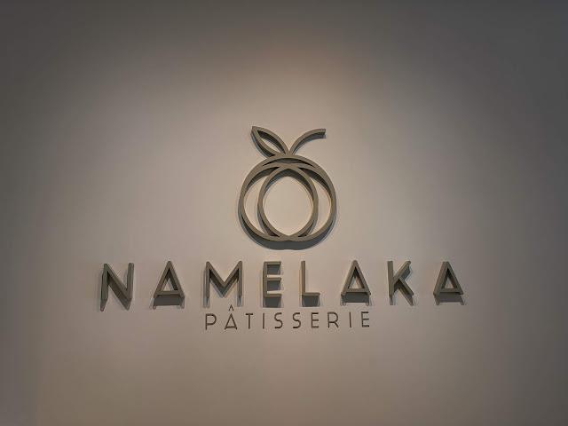 Namelaka Pâtisserie - Bangsar Baru Kuala Lumpur