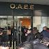 «Δεύτερη ευκαιρία» για ρύθμιση χρεών σε 100 δόσεις από τον ΟΑΕΕ -δείτε