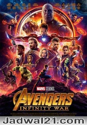 Film Avengers: Infinity War 2018 di Bioskop