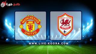 مشاهدة مباراة مانشستر يونايتد وكارديف سيتي بث مباشر 12-05-2019 الدوري الانجليزي