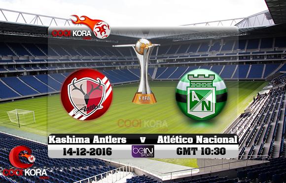 مشاهدة مباراة أتلتيكو ناسيونال وكاشيما أنتلرز اليوم 14-12-2016 في كأس العالم للأندية