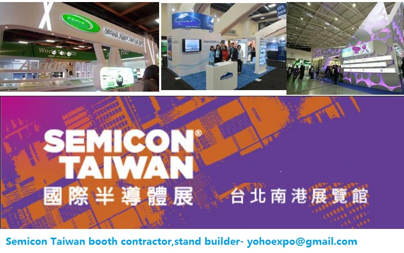 Expo Exhibition Stands Washington Dc : Yoho expo booth contractor in china semicon taiwan exhibition