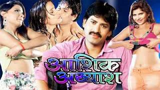18+ Aashiq Aiyaash 2016 300MB DVDRip