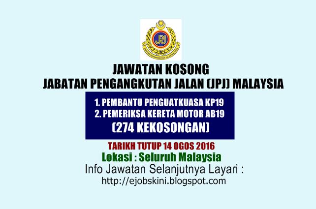 Jawatan Kosong Jabatan Pengangkutan Jalan (JPJ) ogos 2016