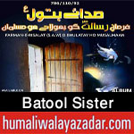 http://www.humaliwalayazadar.com/2016/06/batool-sisters-nohay-2015-to-2017.html