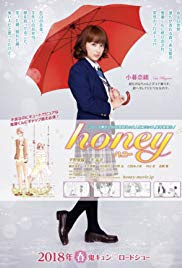 Honey Live Action Subtitle Indonesia