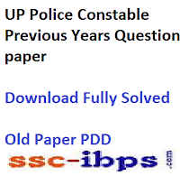 UP Police Constable Previous Year Paper PDF Download