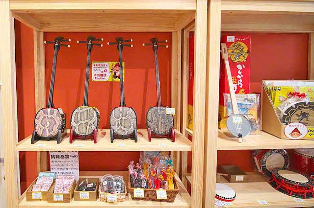 music, sanshin, drums, Eisa, gifts, store, Okinawa, museum