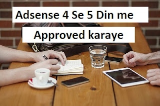 Google Adsensse Account Approved 4 Se 5 day Me In Hindi