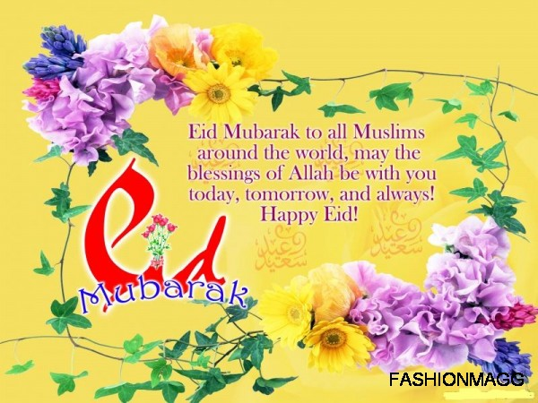 Top Eid Mubarak beautiful Greetings cards 2017