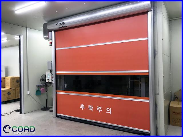 HIGH SPEED DOOR, SPEED DOOR, RAPID DOOR, ROLLING UP DOOR, ROLLING DOOR, ROLLING SHUTTER, ROLLING UP SHUTTER, INDUSTRIAL DOOR, COAD, KOREA, JAPAN, MALAYSIA, INDONESIA, THAILAND, VIETNAM