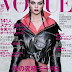Check: Kendall Jenner covers the October 2016 issue of Vogue Japan