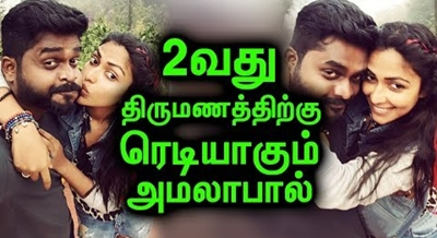 2nd marriage is strict: Amalal!