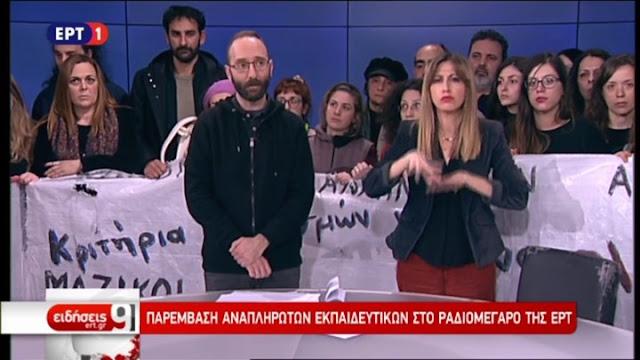 Ξαφνικά διεκόπη απόψε το δελτίο ειδήσεων της ΕΡΤ που ξεκίνησε στις 21.00  και η παρουσιάστρια Αντριάννα Παρασκευοπούλου έδωσε πάσα για διαφημίσεις  ενώ ... 5ced803632b