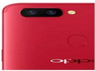 OPPO R11s手機
