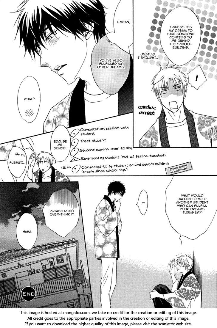 Fake (kano Shiuko) - Chapter 1