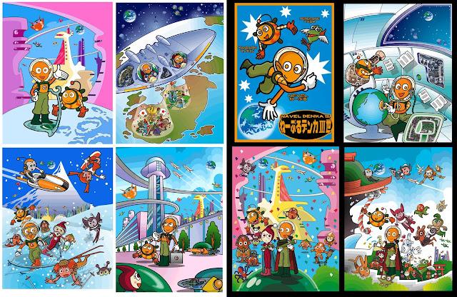 キャラクター、SF、宇宙人キャラ、イラストレーター検索、イラスト制作、イラストレーター一覧 、 Illustratorst