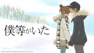 Download Bokura ga Ita Episode 01-26 [END] Batch Subtitle Indonesia