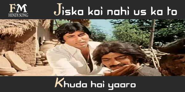 Jiska-koi-nahi-Laawaris-(1981)