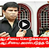 Actor Anandraj press meet cm issue |TAMIL TODAY CHANNEL