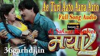A Turi AATO Aana Aato EDM miX 36garhdj.in DJ SAGAR & DJ YATINDRA Maya 2