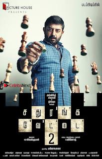Sadhuranga Vettai 2 Tamil Movie First Look Posters  0002.jpg