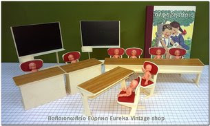 http://www.eurekashop.gr/2016/09/1970sclassroom.html