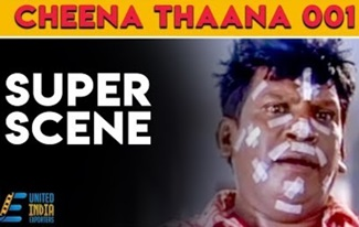 Cheena Thaana – Super Scene 6 | Prasanna | Sheela | Vadivelu | Latest Tamil Comedy
