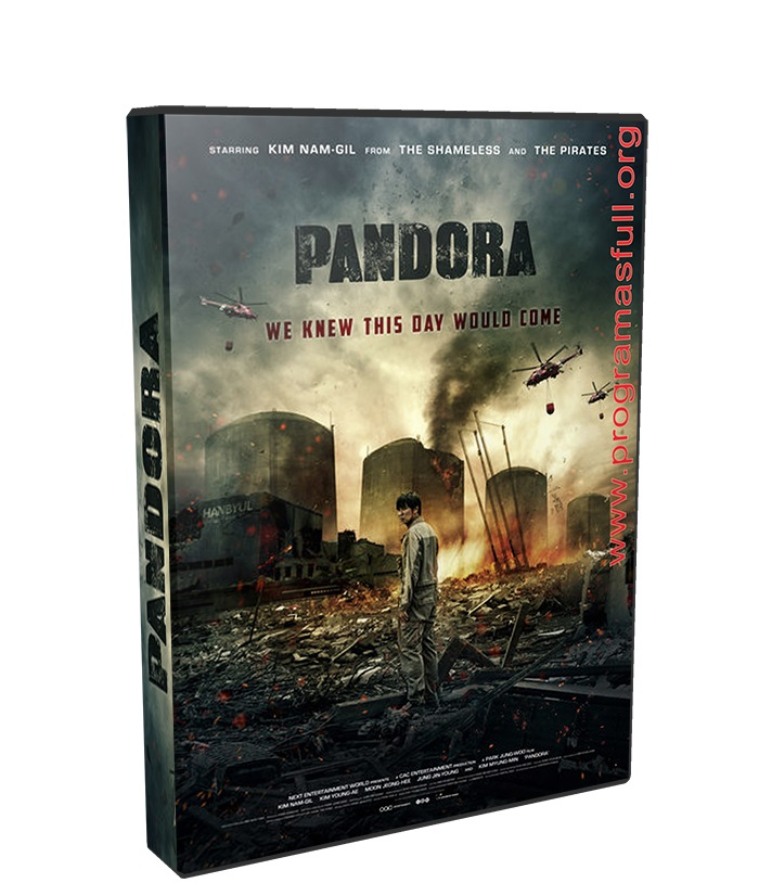 Pandora poster box cover