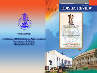 Odisha Review (Jan 2018 Issue) eMagazine By Govt. of Odisha - Free e-Book (HQ PDF), Read online or Download Odisha Review (January 2018 Issue), published in the year 2018 by Information & Public Relations Department, Government of Odisha.