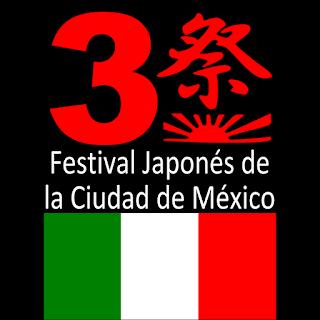 festival japones de la ciudad de méxico 2016