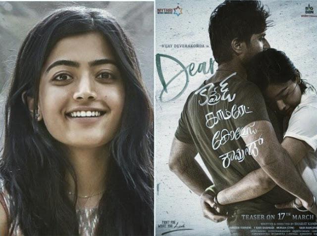 Dear Comrade Vijay Deverakonda And Rashmika Mandannas Movie Gets A New Release Date