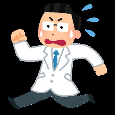 忙しい医者のイラスト