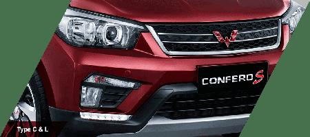 Harga Mobil Wuling Confero S 2019
