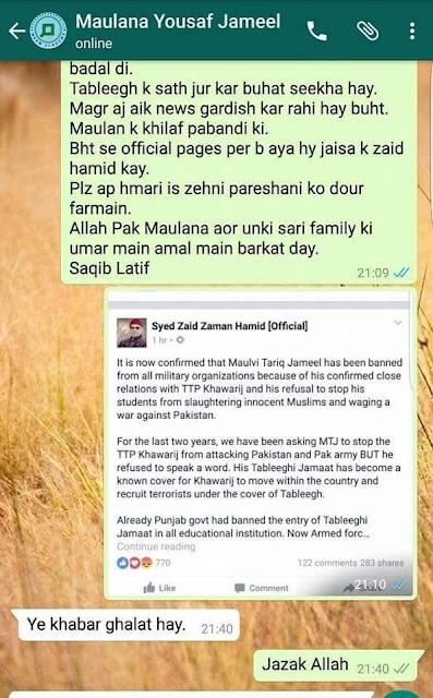 zaid zaman fake news molve tariq banned.jpg