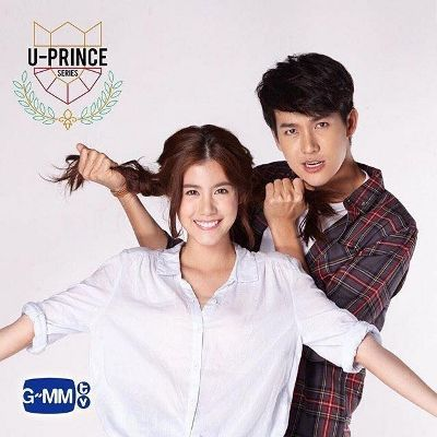 Download Film U Prince Series: The Handsome Cowboy 2016 Sub Indo