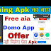 Appy Builder Earning App aia File Free Download!!