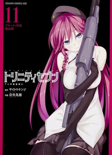 Trinity Seven: Anime OVA Episode 13