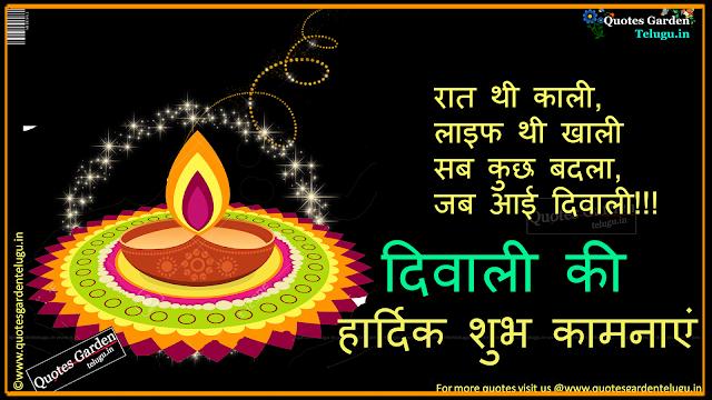 34 Amazing Diwali Greetings Wallpaper In