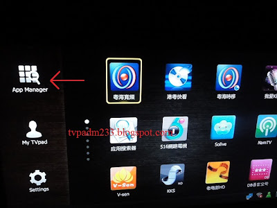 tvpad 3 firmware 4.20 download