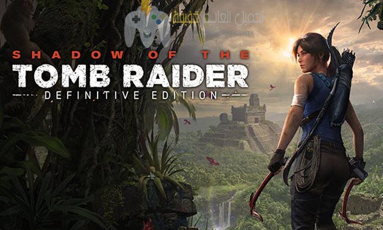 تحميل لعبة Shadow Of the Tomb Raider بحجم صغير للكمبيوتر برابط مباشر