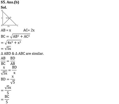 Previous Year Geometry Questions for SSC TIER 2 & IB (ACIO) 2017_90.1