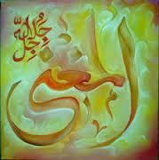 elaj-e-azam ya mughnio benefits in urdu