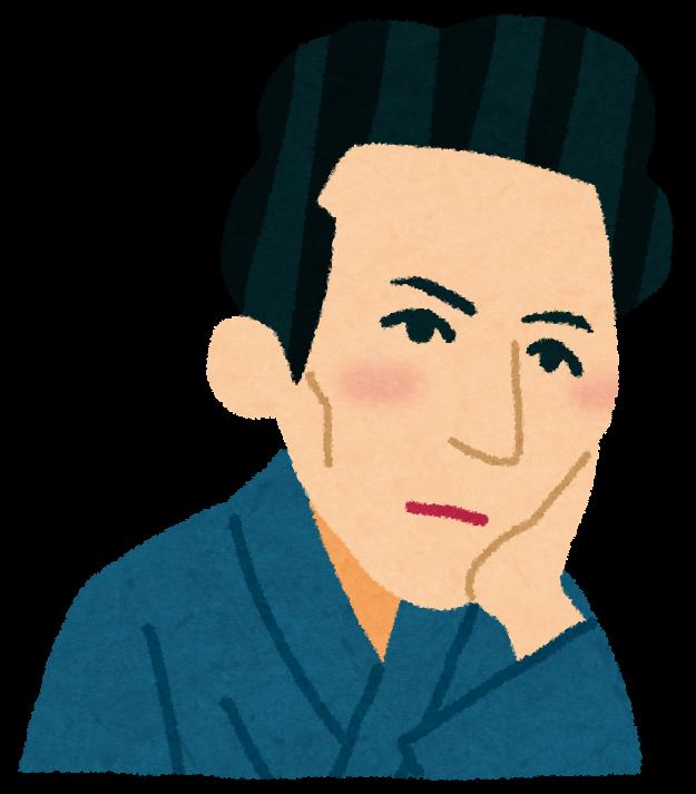ひらがな ひらがな な : 太宰治の似顔絵イラスト: 無料 ...