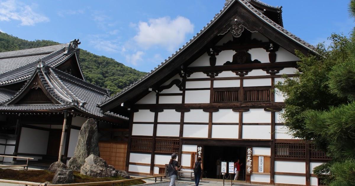 Il mio viaggio da sola: Kyoto - parte seconda