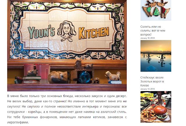 《尹食堂2》美食部落客公開食記 大讚餐點美味