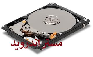 تحميل برنامج Wise Disk Cleaner  برنامج صيانة وتسريع الكمبيوتر مجانا