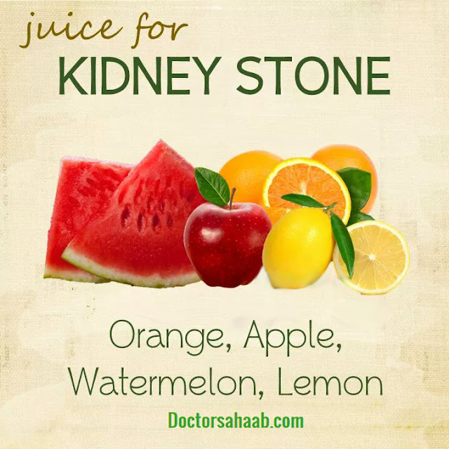 Juice for Kidney Stone (Orange+Apple+Watermelon+Lemon)